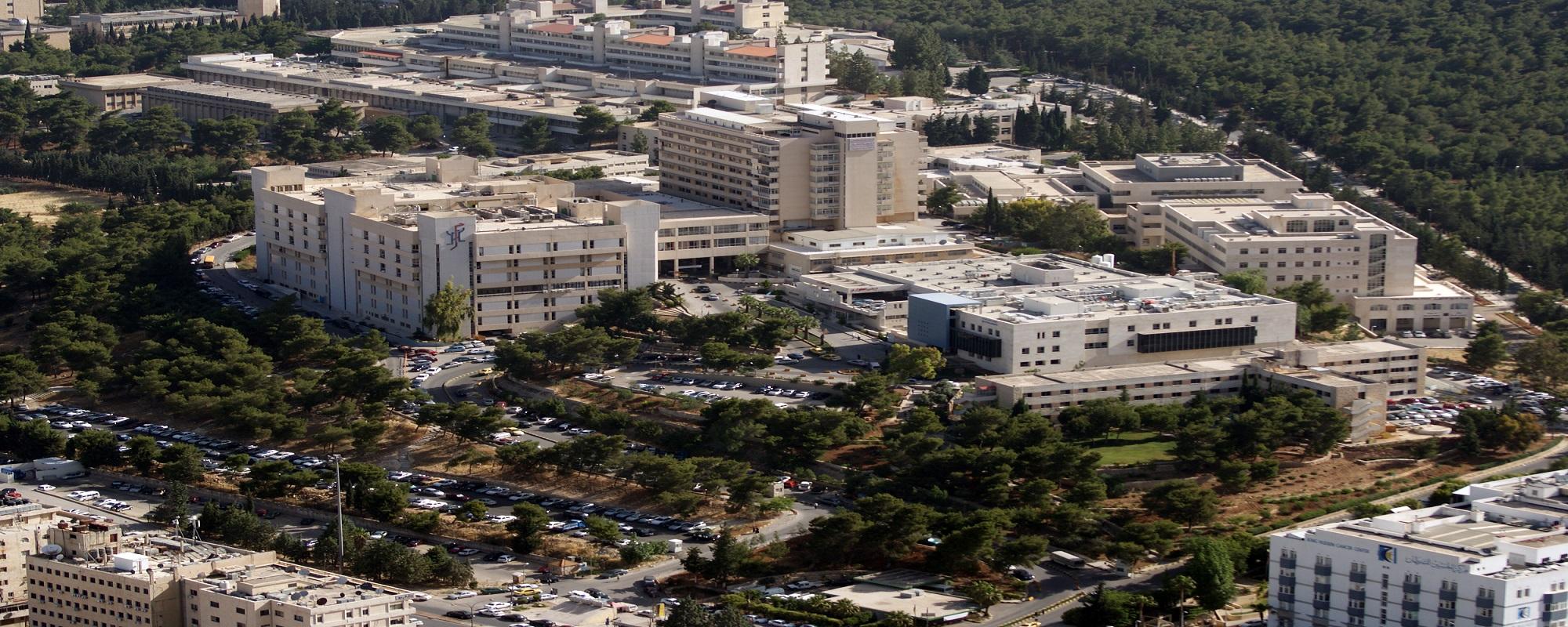 مستشفى الجامعة الأردنية :: عمان :: الأردن :: Jordan